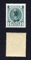 Armenia, 1920, SC 187, mint. 9832