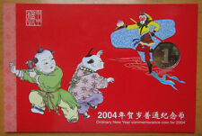 CHINA New Year Commemorative Coin For 2004 MONKEY YEAR With Folder Certificate