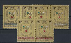 Yemen 1967 Sc# C33 E-G set Airmail Winter Olympic Games gold paint pairs MNH