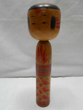 Kokeshi Creative Style Wooden Japanese Doll Vintage  #388