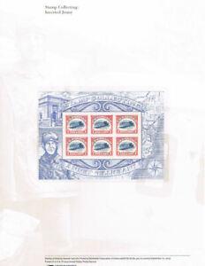 #925 Forever Inverted Jenny #4806 USPS Commemorative Stamp Panel-Unopened