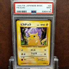 PSA 9 Pokemon Card Japanese 1996 Basic 25 Pikachu