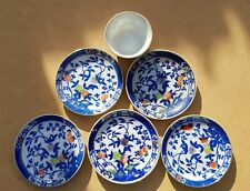 Nippon cup and 5 saucers thin porcelain Colourfull Blue White Flowers Hand paint
