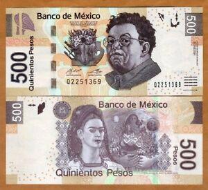 Mexico, 500 Pesos, 2017, P-126-New, UNC