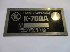 Typenschild Traktor Schild трактар Kirovetz Kirowez Кировец K 700A Oldtimer s24