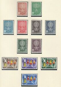 QEII MALDIVE IS  album page nhm  &  fine used