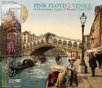 PINK FLOYD / VENEZIA 1989 2CD+DVD Grand Canal Venice  Pre Concert shakuntara