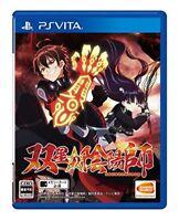 USED PS Vita Sousei no Onmyouji Japan Import game soft