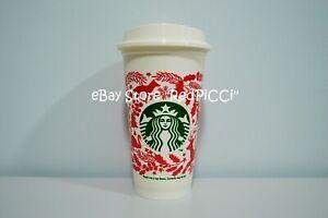 Starbucks MALAYSIA Christmas Reusable Cup (2017) - 16 oz