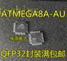 5pcs IC ATMEGA8A-AU TQFP-32 NEW GOOD QUALITY  #K1995