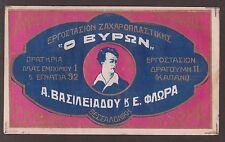 "GREEK OLD RED/BLUE LABEL ""ΒΥΡΩΝ"" THESSALONIKI'S PASTRY SHOP UNUSED. LITHO PRINT."