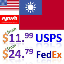 Package Forwarding Service from USA to Taiwan Syrush Address Free Consolidation
