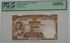 (1953) Government of Thailand 10 Baht Note SCWPM#76d PCGS 64 PPQ Very Choice New