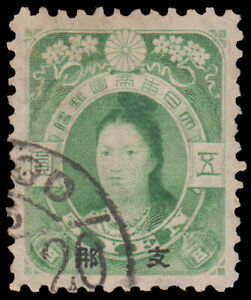 """1916 Japanese stamp 5y optd with """"支那"""" wmk with vertical wavy lines used."""