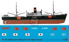Peddinghaus 1/1250 Komet Kriegsmarine German Auxiliary Cruiser Markings 3309