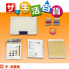 Rare! Re-ment Miniature Daily Life Household Groceries No.10 Stationery