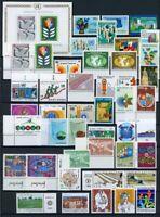 UNO Wien Jahrgang 1979-1984 MiNr. 1-46 postfrisch MNH (O251