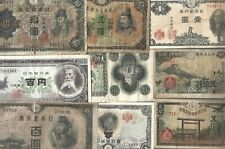 Japan 🎇 9 pcs small face value vintage banknotes 🎇 Collections & lots #79094