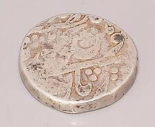 1700 AD ETHNIC MUGHAL EMPIRE INDIA ANTIQUE URDU 925 STERLING SILVER COIN
