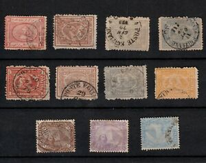 EGYPT 1867-1879 SELECTED STAMPS TO TWO PIASTRES INCLUDING VARIETIES (11)