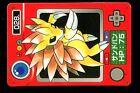 POKEMON JAPANESE BANDAI POCKET MONSTERS POKEDEX N° 28 SANDSLASH SABLAIREAU