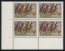 More details for uzbekistan cycling olympic games 2012 london corner block of 4 2012 mnh