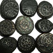 NAGAS de Narwar (Inde), 10-20 Rattis IIIeme s. (Roue) -1 Piece-