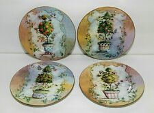 Email de Limoges~Set of 4 Dessert Plates~I. Godinger~Unused~Gorgeous Design!!!