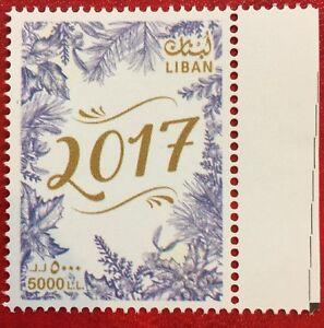 Lebanon December 2016 Stamp MNH Seasons Greetings 2017