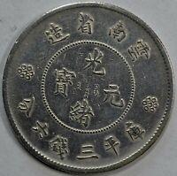 1911 CHINA Yunnan High Grade Silver 50 Cent Y#257 光绪元宝云南省造半圆银币
