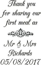 Personalised Thank you for sharing our first meal Rubber Stamp + FREE BLACK PAD