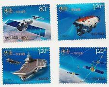 China 2013-25 Chinese Dream Aircraft Carrier Jiaolong Shenzhou Space set MNH