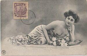 1906 GREECE CRETE CRETAN BEAUTY ITALIAN EDITION ALTEROCCA TERNI