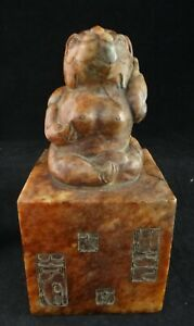 """Large Vintage Chinese Carved Stone Seal w/Bear Finial. Republic. 8"""" tall. 8 lbs"""