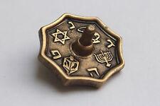 Hanukkah Metal DREiDEL Bronze Small Hanuka Sevivon Spinning Top