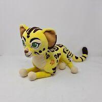 "10"" Fuli Disney Lion Guard Lion King Leopard Cheetah Soft Toy Plush Junior"