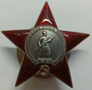 USSR Original Russian Combat Soviet Order The Red Star Medal Badge Silver 360608