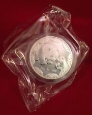 2012 China Philadelphia World's Fair Of Money UNC Five Ounce Silver Coin