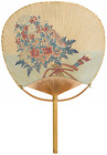 Japanese Fan Given to Ulysses S. Grant by Emperor of Japan during His World Tour