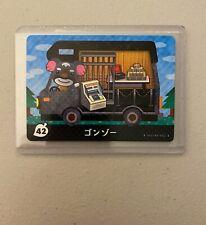 Gonzo #42 *Authentic* Animal Crossing Amiibo Card | NEW | JPN Version |
