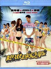 """Chrissie Chau Sau-Na """"Beach Spike"""" Theresa Fu HK 2011 Drama  Region A Blu-Ray"""