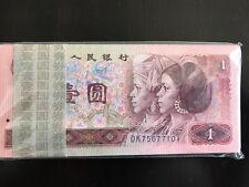 CHINA 1 YUAN 1990 BUNDLE CHINESE CURRENCY UNC 100 PCS