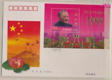 People's Republic of China Mi.-number.: Block91 (complete issue) FDC 1 (9408886