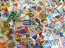 Netherlands collection....more than 500 used stamps off paper....nice....
