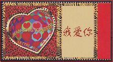 2006 FRANCE N°3861A** PERSONNALISE coeur Scherrer  LOGO Je t'aime en Chinois