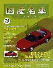 [BOOK+MODEL] Japanese cars collection #74 Mitsubishi GTO Z16A 3000GT 1/43 Norev