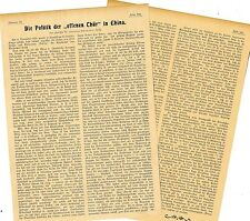 """Kolonie Kiautschau: Die Politik der """"offenen Thür"""" in China Textdokument 1900"""