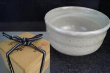 Handgetopferte Japanische Teeschale Chawan  Japan tea bowl 3407