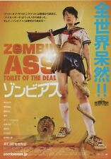 Zombie Ass 2011 Noboru Iguchi Japanese Chirashi Movie Flyer B5