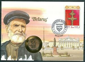 COIN FDC COVER 1992 BELARUS 20 RUBLE COIN 1992 -CAG 241119